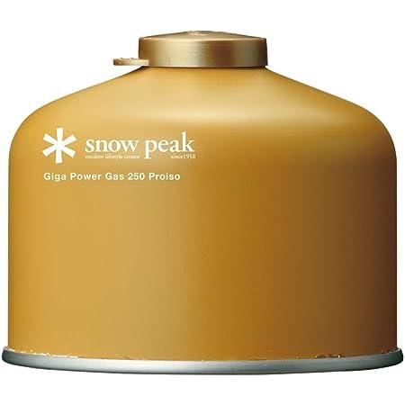 スノーピーク(snow peak) ギガパワーガス
