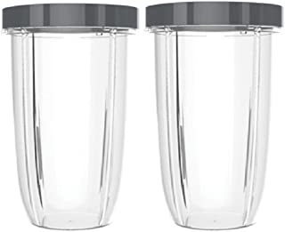 Blendin 2 Pack Extra Large Colossal 32 Ounce Cup with Lip Rings, Compatible with Nutribullet 600W, 900W Blenders