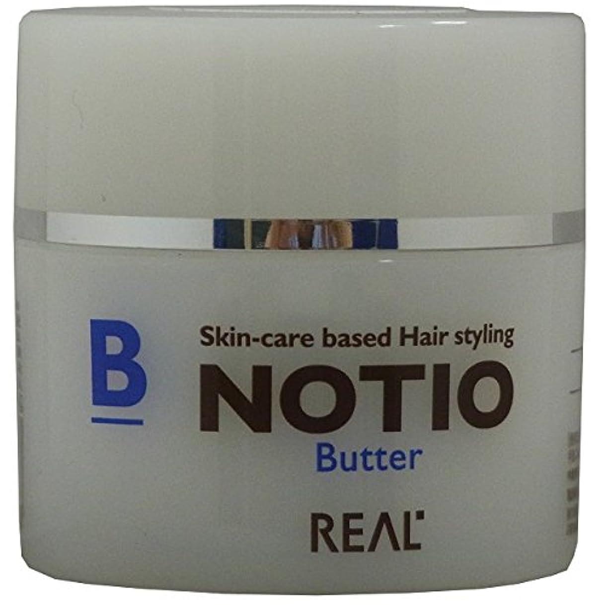 気づかない多用途輸送リアル化学 ノティオ(NOTIO) バター 45g