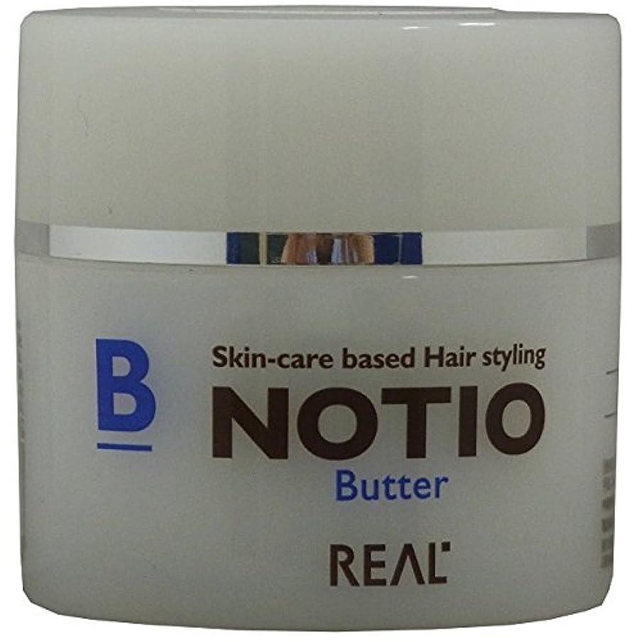 教控える分離リアル化学 ノティオ(NOTIO) バター 45g