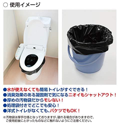 小久保工業所緊急簡易トイレ(10回分)[断水時/災害用]凝固剤入りKM-012