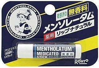 メンソレータム 薬用リップナチュラル 4.5g×6個