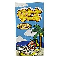 バナナケーキ 1本入り×2箱 けーきはうす 宮古島定番のお土産 しっとりバナナのパウンドケーキ