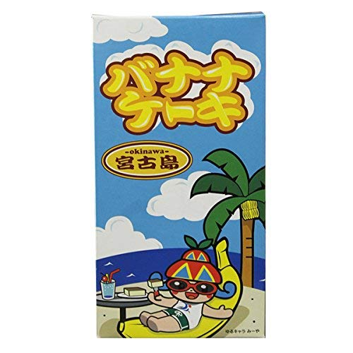 バナナケーキ 1本入り×1箱 けーきはうす 宮古島定番のお土産 しっとりバナナのパウンドケーキ
