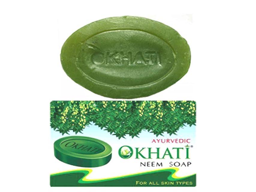 市場始める許すオカティ ニーム ソープ 75g AYURVEDEC OKHATI NEEM SOAP/NEPAL HIMALAYA SOAP ヒマラヤ石鹸