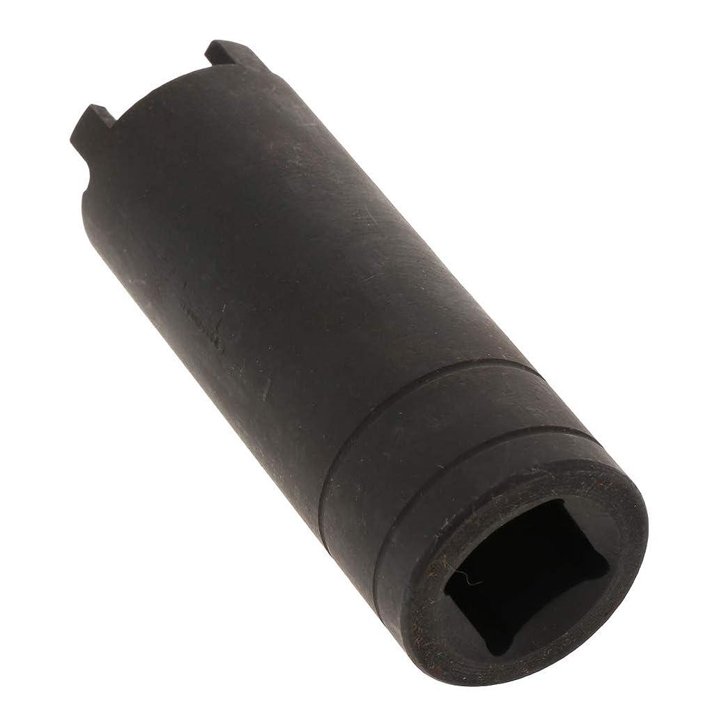インテリアごちそう霧深い18 Mmクラッチツールキットロックナットスパナレンチソケット - 20mm