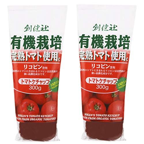 創健社 有機栽培トマト使用 完熟トマトケチャップ 300g×2個   JAN:901735012046