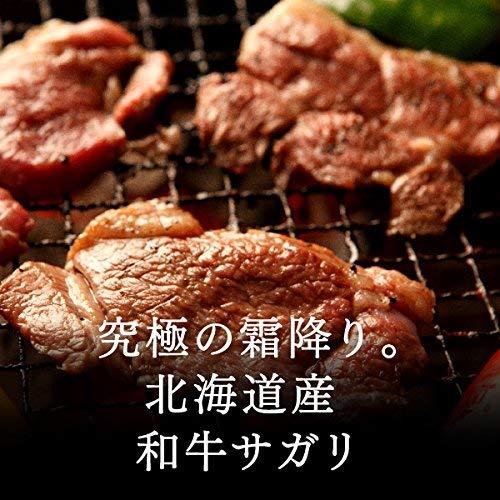 肉のあおやま 超レア! 北海道産 和牛サガリ(ハラミ) 200g (焼肉 肉 焼き肉 バーベキュー BBQ バーベキューセット)