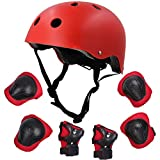 DAZUAN自転車 ヘルメット こども用 キッズプロテクターセット 3-8歳向け 調節可能 軽量 高剛性 通気性 サイクリング スケートボード ローラースケート 保護用 子供 自転車 プロテクター(赤)