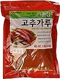 Korean Red Chili, Gochugaru, Hot Pepper Fine Type Powder (1 Lb) By Tae-kyung