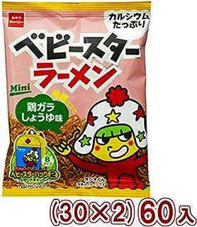 おやつカンパニー ベビースターラーメンミニ 鶏ガラしょうゆ味 21g×60袋入(30×2)