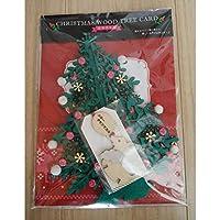 クリスマスWOOD TREE カード