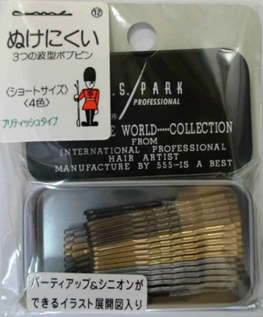 小川ラフ配管Y.S.PARK世界のヘアピンコレクションNo.12(ショートサイズ?4色)ブリティッシュタイプ43P