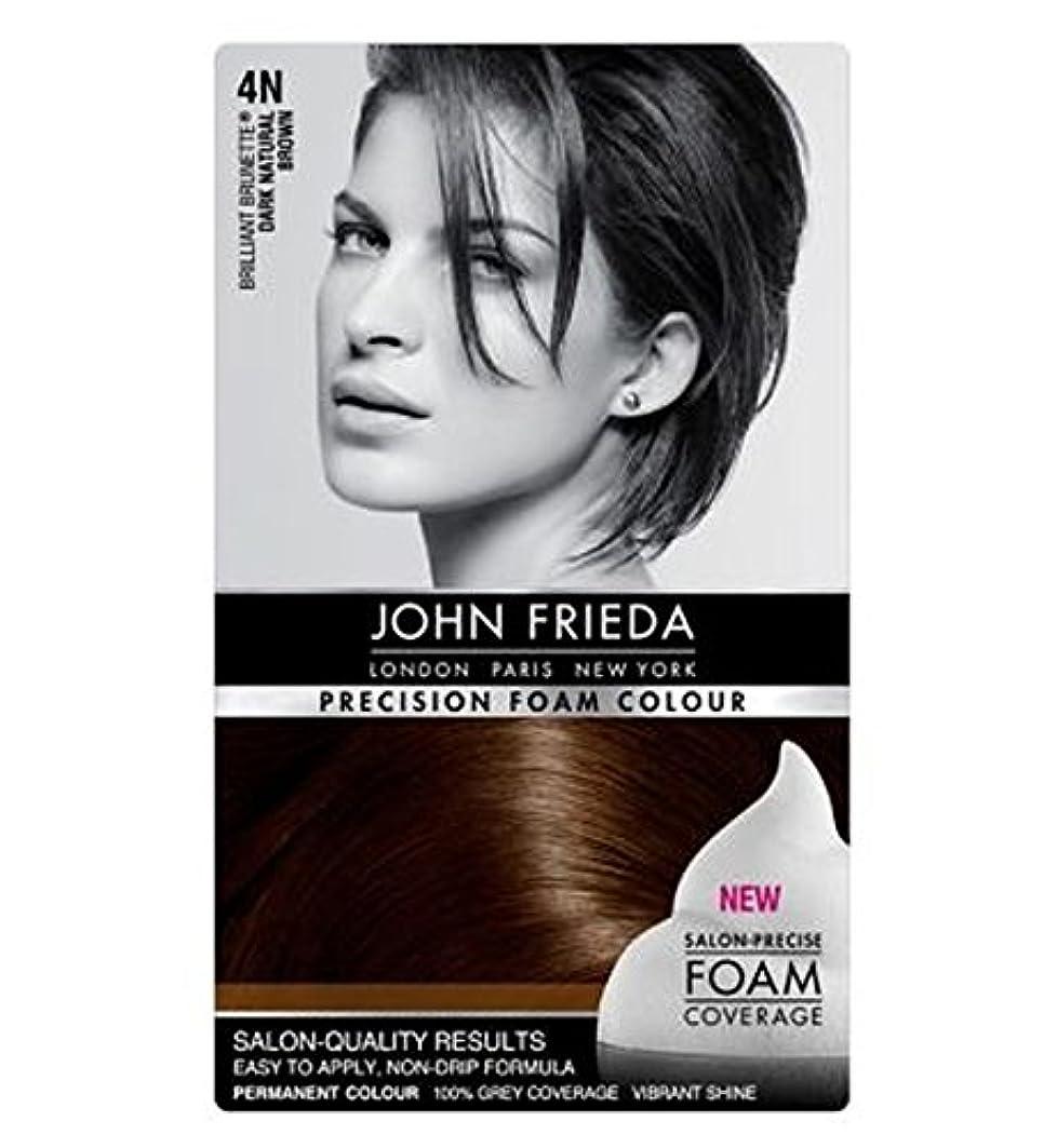 決して神社品John Frieda Precision Foam Colour 4N Dark Natural Brown - ジョン?フリーダ精密泡カラー4Nのダークナチュラルブラウン (John Frieda) [並行輸入品]