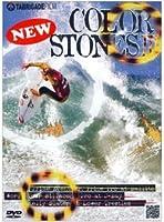 サーフィン Surf DVD [Color Stones3] ケリー スレーター/ジョディ・スミス/ジュリアン ウィルソン 他出演 2011年
