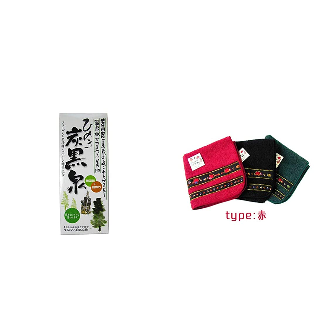 海藻左資産[2点セット] ひのき炭黒泉 箱入り(75g×3)?さるぼぼ 刺繍ミニタオル【赤】