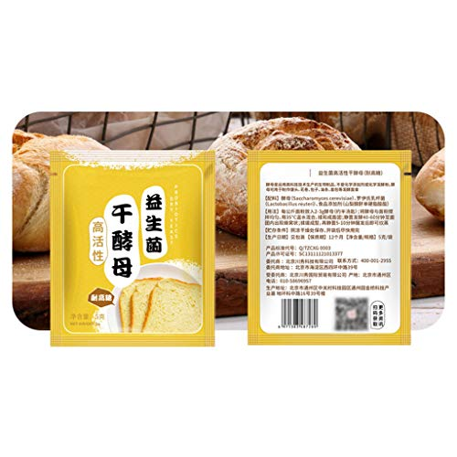 Chou 5g X10 Yeast for Bread Making,Highly Active Bread Instant Dry Yeast Fermentation Powder Probiotic