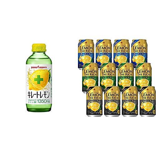 ポッカサッポロ キレートレモン 155ml×24本+サッポロ レモン・ザ・リッチ 3種飲み比べセット 350ml×12本