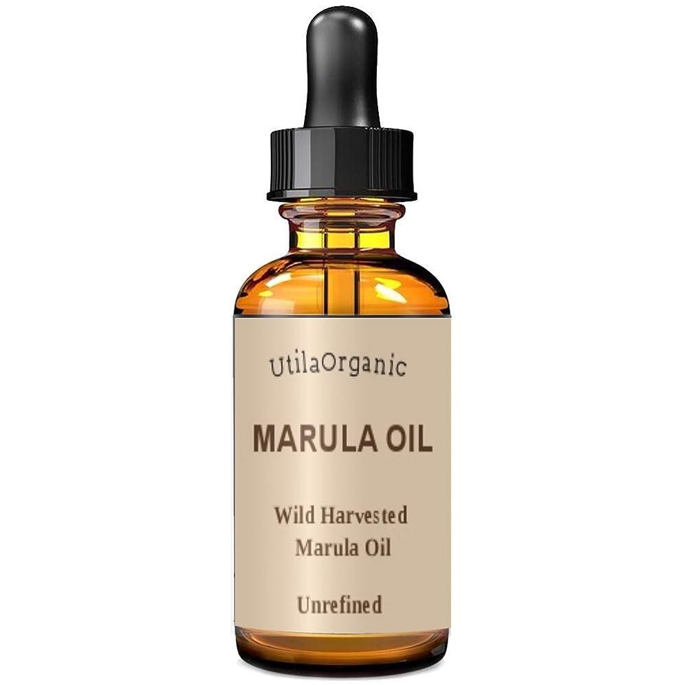 お茶心理的脚本未精製 マルラオイル 60ml Marula Oil 100% pure and natural 【並行輸入品】