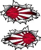 Piccolo Mancino Paio di Ovale Strappato Aperto Torn Effetto Metallo Design con Giappone Giapponese Rising Sun Bandiera Vinile Moto Casco Adesivo 85x50mm Ogni