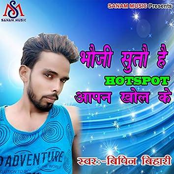Bhauji Sute Hai Hotspot Apan Khol Ke - Single