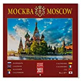Wall Calendar Moscow for 2021,...