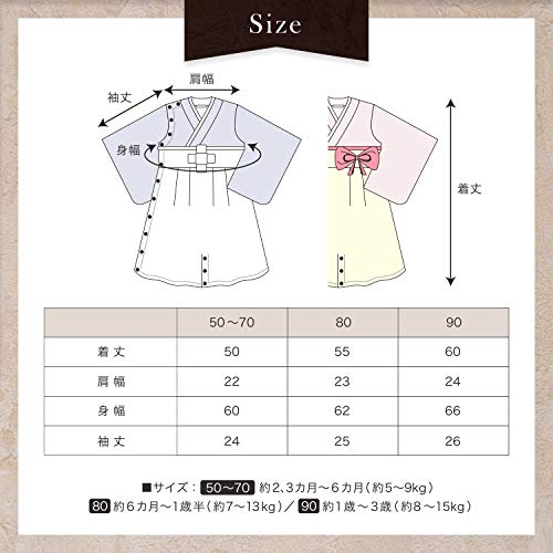 SweetMommy袴ロンパースベビー着物カバーオール日本製和柄ちりめんオフホワイト50~70