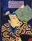 HAGAKURE: EL LIBRO DEL SAMURAI (LOS PEQUEÑOS LIBROS DE LA SABIDURIA)