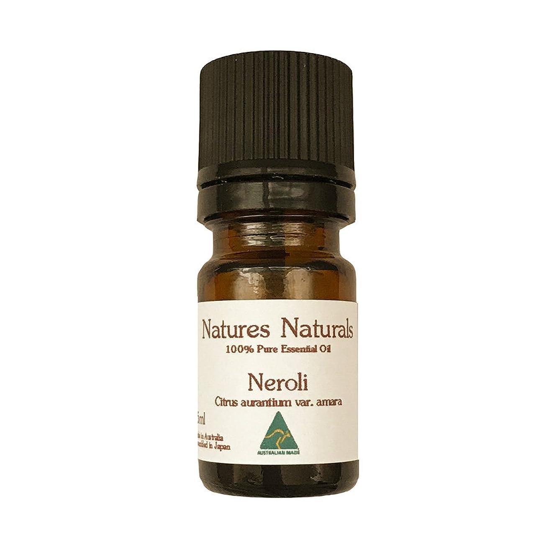 宿泊施設閉じ込める苦しめるネロリ 100% 天然精油 エッセンシャルオイル 5ml イタリア産ネロリ pure neroli essential oil