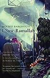 I Saw Ramallah - Mourid Barghouti