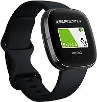 【Suica対応】Fitbit Sense Alexa搭載/GPS搭載 スマートウォッチ Carbon/Graphite カーボン/グラファイト L/S サイズ [日本正規品]