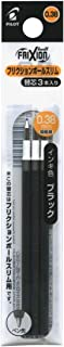 Pilot Frixion Ball Pen 038 Refill For Slim and 3 Set Ball Pen, Pack of 3, Black (LFBTRF30UF3B)