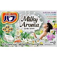 【10個セット】バブ ミルキーアロマ 12錠(4種×3個)
