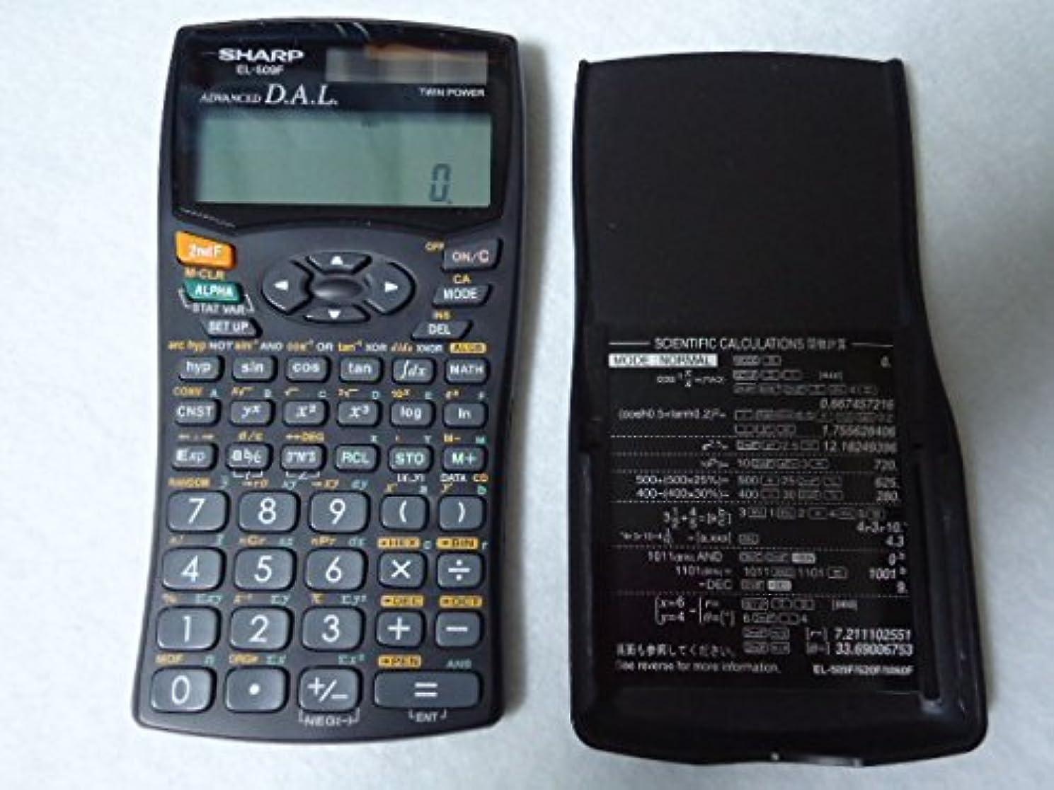 上院議員単位姿勢シャープ Pythagoras スタンダード関数電卓 10桁 253関数?機能 EL-509F-X