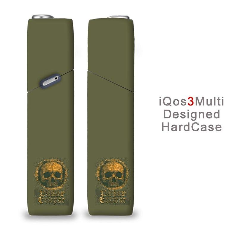記念碑反発キャンパス完全国内受注生産 iQOS3マルチ用 アイコス3マルチ用 熱転写全面印刷 イラスト スカル 加熱式タバコ 電子タバコ 禁煙サポート アクセサリー プラスティックケース ハードケース 日本製