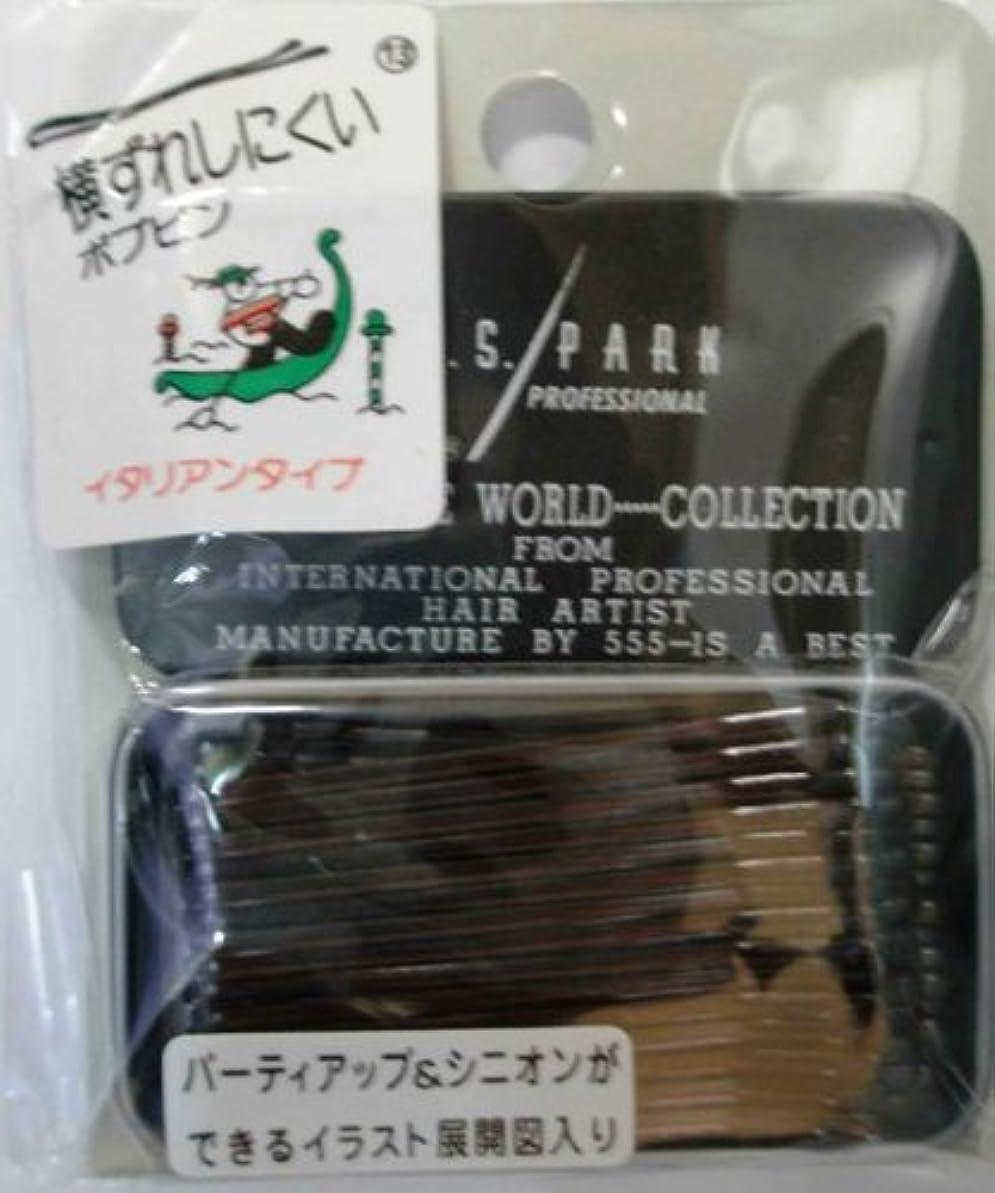 肩をすくめる部分仕方Y.S.PARK世界のヘアピンコレクションNo.13(ボブピン)イタリアンタイプ45P