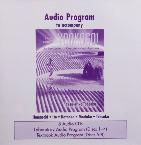 Yookoso! Audio Program An Invitation to Contemporary Japanese