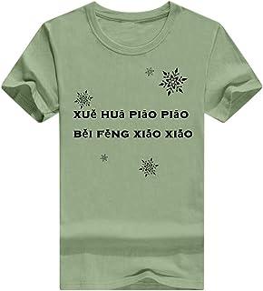 Camisetas Mujer Verano Basicas,Moda Hombres Y Mujeres Casual ImpresióN Camiseta Camisa Manga Corta Creative Printing Tops Blusa