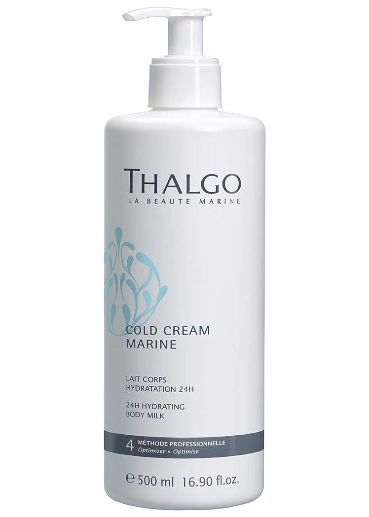 触覚ソブリケットおとこタルゴ Cold Cream Marine 24H Hydrating Body Milk - For Dry, Sensitive Skin (Salon Size) 500ml/16.90oz並行輸入品