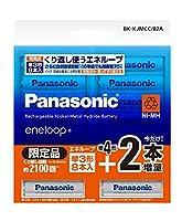 パナソニック エネループ 単3形充電池(8本)+単4形充電池(2本)パック スタンダードモデル BK-KJMCC/82A