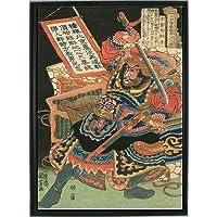 歌川国芳 ポスター 浮世絵 グッズ 雑貨 インテリア 美術 アート 絵画