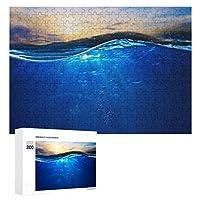 300ピース ジグソーパズル パズル 木製パズル 飾り画 海底 太陽 光 参考図付き 減圧玩具 頭脳練習 創造力 知育 子供 大人 ギフト プレゼント puzzle