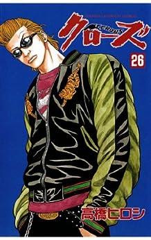 クローズ 第01-26巻