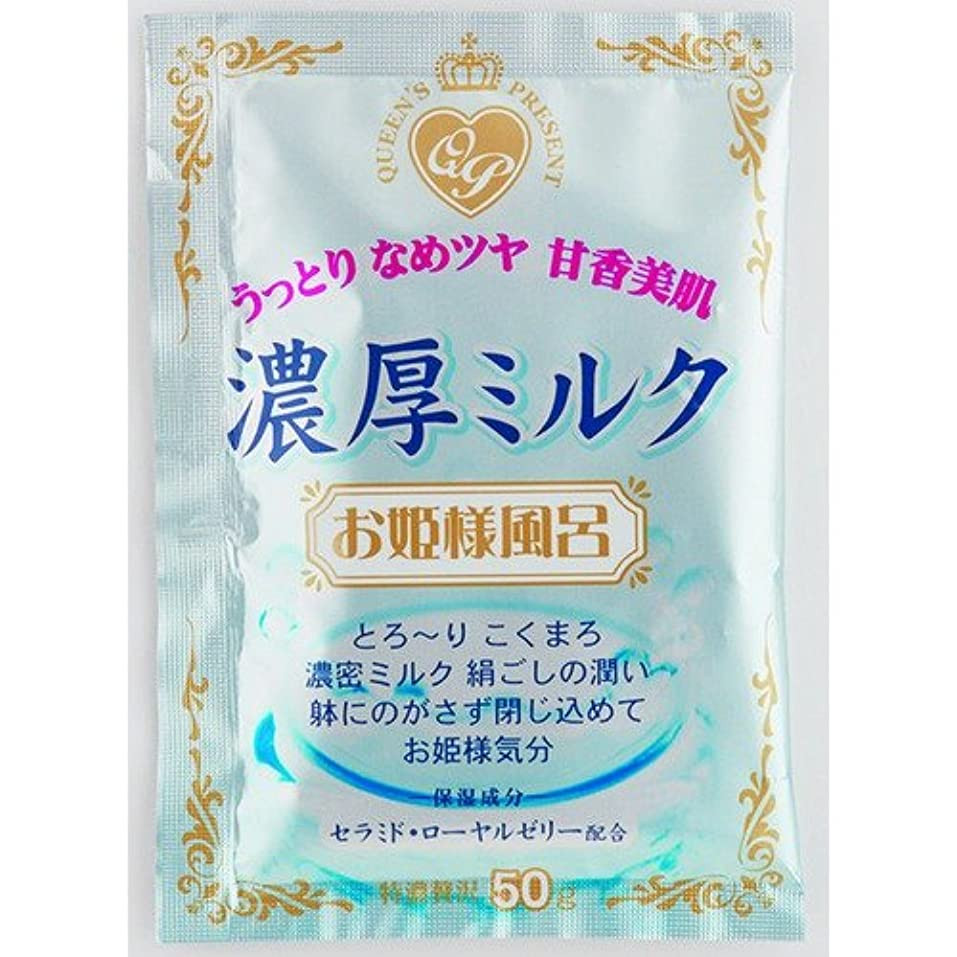 地味なピークハリウッドお姫様風呂 濃厚ミルク 50g
