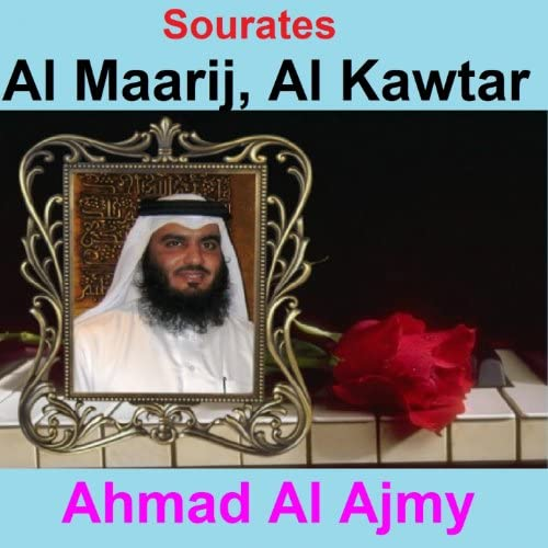 Ahmad Al Ajmy