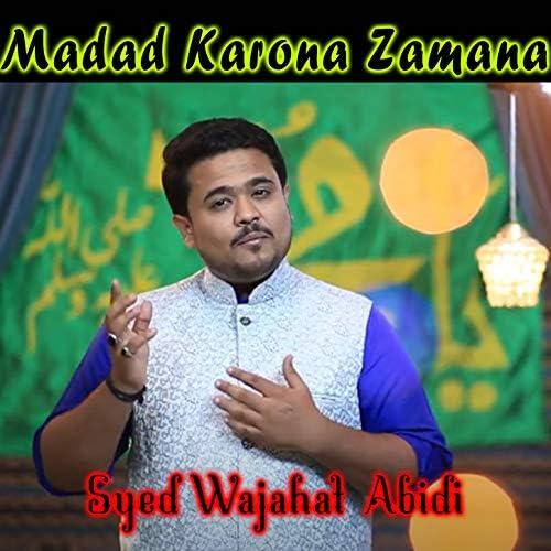 Syed Wajahat Rizvi