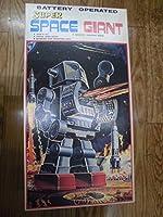 スーパージャイアント ロボット 箱付き ブリキ ホリカワすぱろぼ マジンゴー 不朽 名作