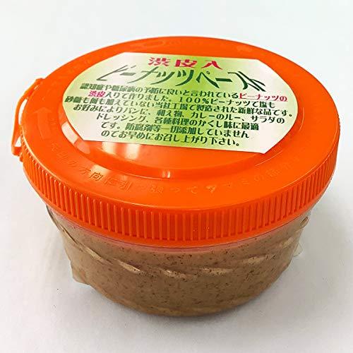 渋皮入り ピーナッツバター200g 無糖 無塩 当社工場で生産 100%ピーナッツ ピーナッツペースト 国内加工品