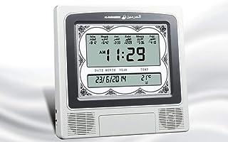 ساعة الاذان من الحرمين