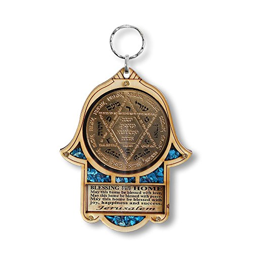 Jewish Wooden Hamsa Star of David - Blessing for Home Good Luck Wall Decor with Simulated Turquoise by My Daily Styles